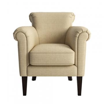 Кресло LAMIS ARMCHAIR