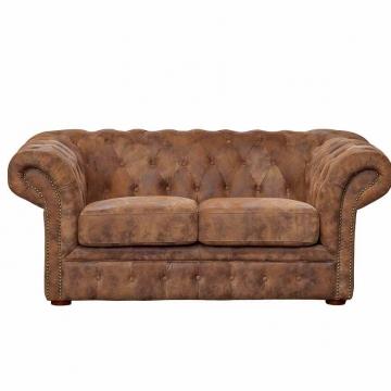Диван кожаный двухместный коричневый