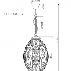 Светильник потолочный k2kr1065s