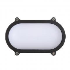 Уличный настенный светодиодный светильник Lucide Hublot Led 14811/14/36