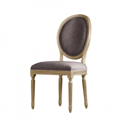 Стул LOUIS II SIDE CHAIR
