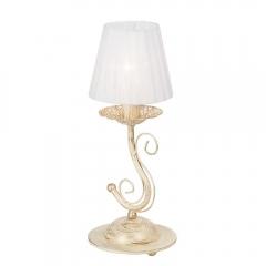 Настольная лампа Vitaluce V1598/1L