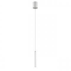 Подвесной светодиодный светильник Favourite Cornetta 2122-1P
