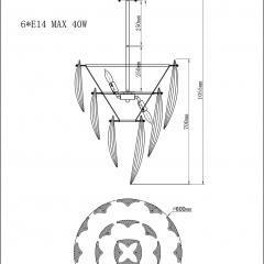 Светильник потолочный &quot,лепестки&quot, k2kg02p-6g
