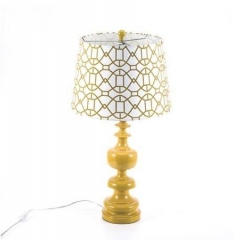 Yellow Resin Table Lamp