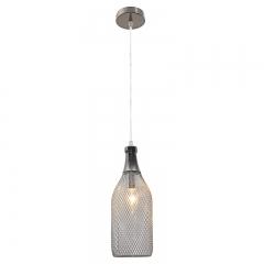 светильник подвесной LSP-9648