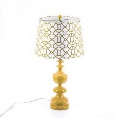 Yellow Resin Table Lamp